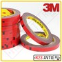 Двухсторонний скотч 3M (9mmх5m)