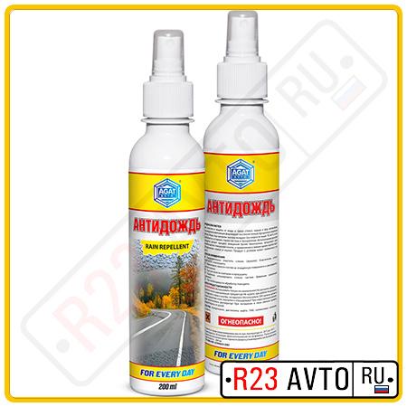 Антидождь AGAT Rain Repellent спрей 200ml