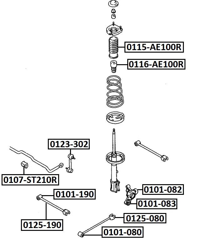 Тяга стабилизатора AKITAKA 0123-302 TOYOTA (задняя)