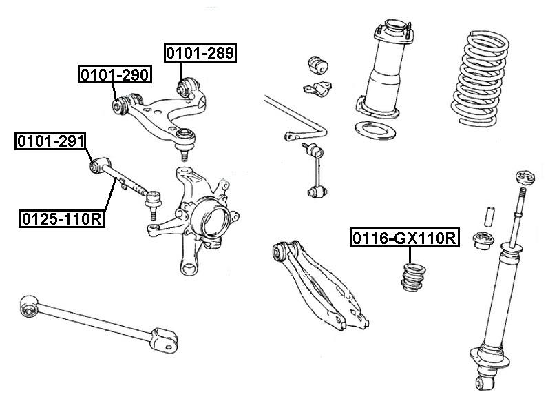 Тяга стабилизатора AKITAKA 0125-110 TOYOTA (задняя поперечная)