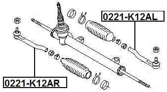 Наконечник рулевой AKITAKA 0221-K12AR NISSAN