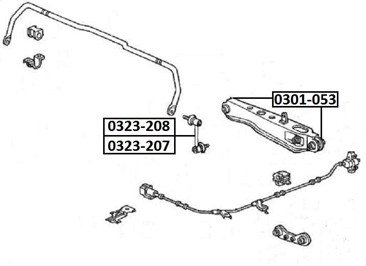 Тяга стабилизатора AKITAKA 0323-208 HONDA (задняя L)