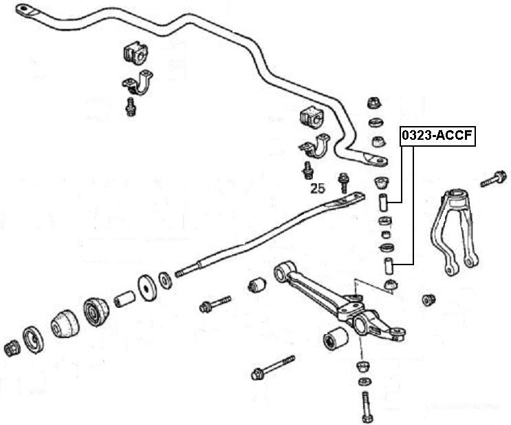 Тяга стабилизатора AKITAKA 0323-ACCF HONDA (передняя)
