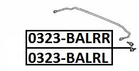 Тяга стабилизатора AKITAKA 0323-BALRL HONDA (задняя L)