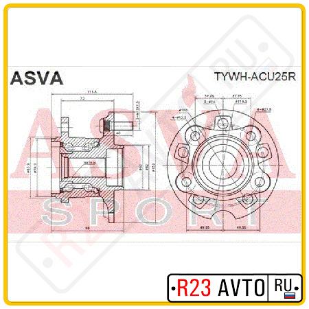 Ступица колеса ASVA TYWH-ACU25R