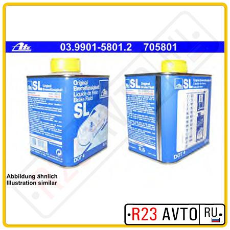 Тормозная жидкость DOT-4 ATE 0.5L