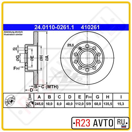 Диск тормозной задний ATE 24.0110-0261.1
