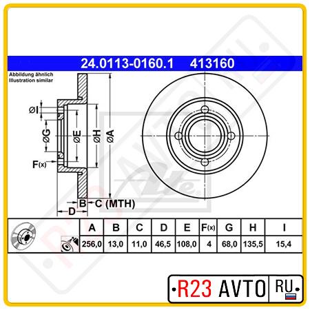 Диск тормозной передний ATE 24.0113-0160.1