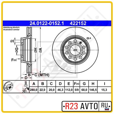 Диск тормозной передний ATE 24.0122-0152.1
