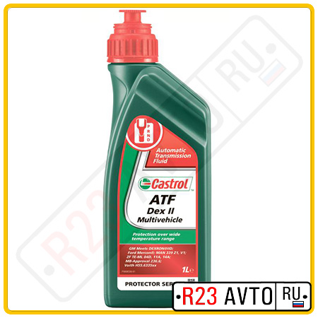 Масло для АКПП CASTROL АТF Dex II Multivehicle 1L (4672370060)