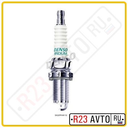 Свечи зажигания DENSO (3421) SK20HR11 <S33> IRIDIUM X1 (14x26.5R6E-16 SK20HR11)