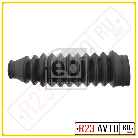 Пыльник рулевой рейки FEBI 05067 (VW Golf 1-3, JETTA I/II/VENTO)