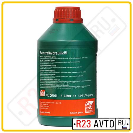 Масло для ГУР Синтетическое FEBI 06161 (зелен) 1L
