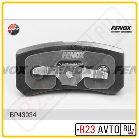Колодки тормозные задние FENOX BP43034 MITSUBISHI