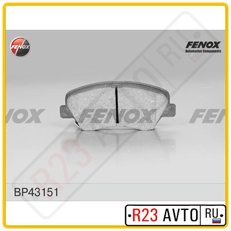 Колодки тормозные передние FENOX BP43151 (HYUNDAI Solaris)