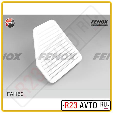 Воздушный фильтр FENOX FAI150