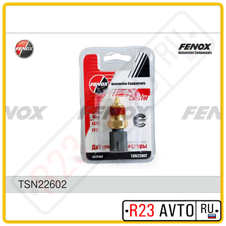 Датчик температуры FENOX TSN22602 (охлаждающей жидкости)