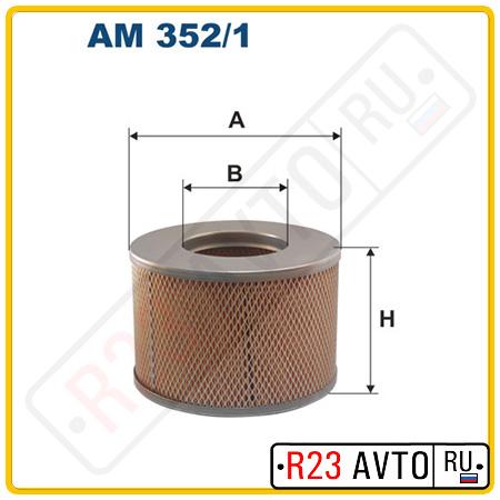 Воздушный фильтр FILTRON AM352/1