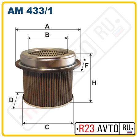 Воздушный фильтр FILTRON AM433/1