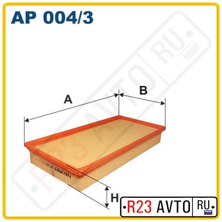 Воздушный фильтр FILTRON AP004/3