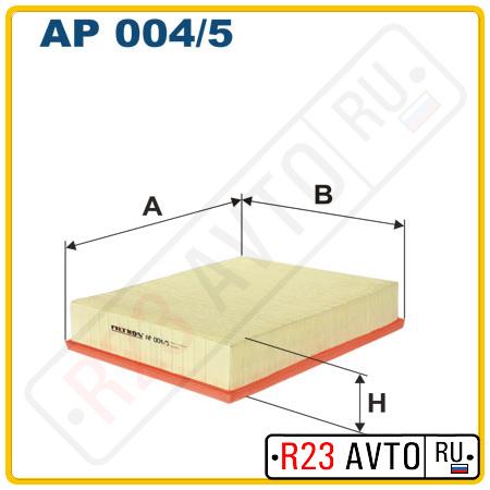 Воздушный фильтр FILTRON AP004/5 (VW Amarok)