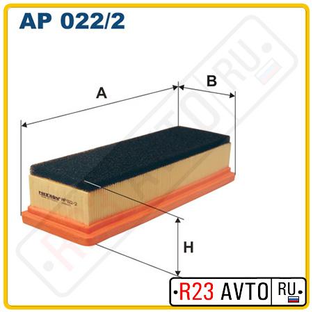 Воздушный фильтр FILTRON AP022/2