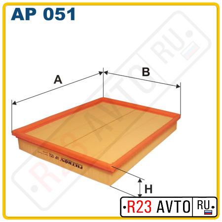 Воздушный фильтр FILTRON AP051