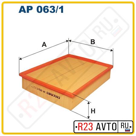 Воздушный фильтр FILTRON AP063/1