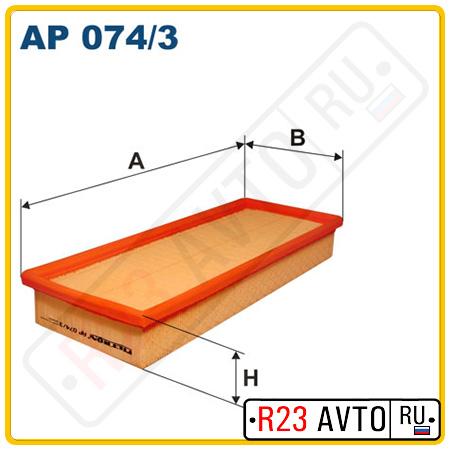 Воздушный фильтр FILTRON AP074/3