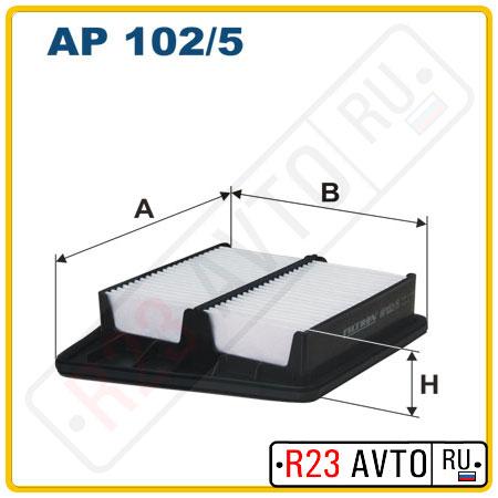 Воздушный фильтр FILTRON AP102/5