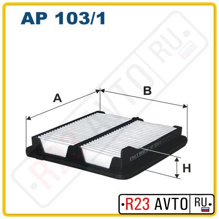 Воздушный фильтр FILTRON AP103/1