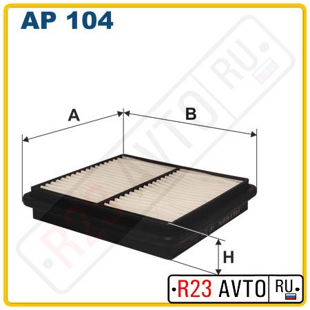 Воздушный фильтр FILTRON AP104