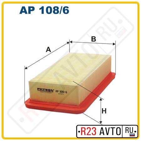Воздушный фильтр FILTRON AP108/6