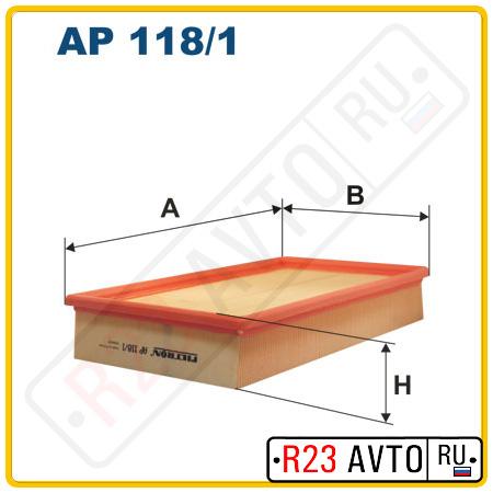 Воздушный фильтр FILTRON AP118/1