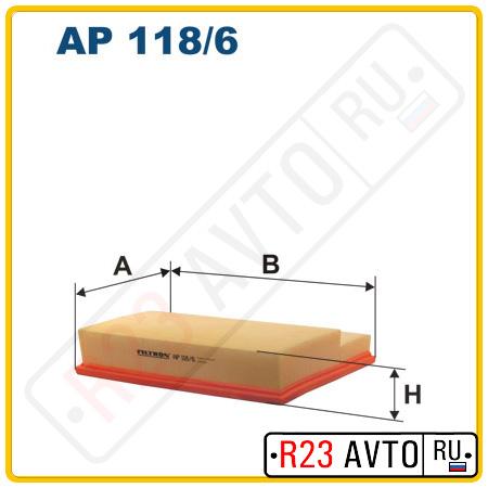 Воздушный фильтр FILTRON AP118/6