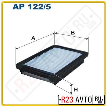 Воздушный фильтр FILTRON AP122/5 (KIA Picanto)