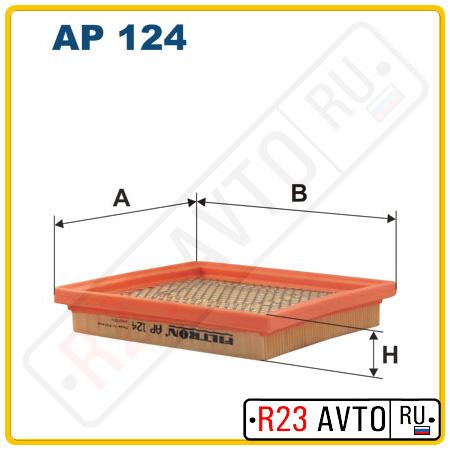 Воздушный фильтр FILTRON AP124