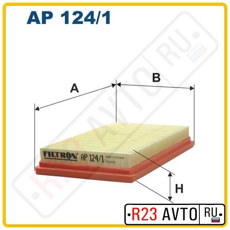Воздушный фильтр FILTRON AP124/1