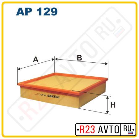 Воздушный фильтр FILTRON AP129