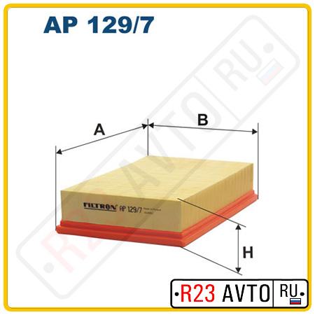 Воздушный фильтр FILTRON AP129/7
