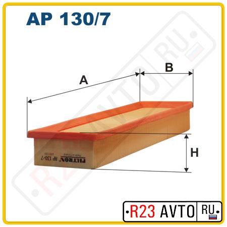 Воздушный фильтр FILTRON AP130/7