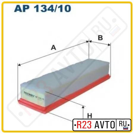 Воздушный фильтр FILTRON AP134/10