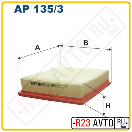 Воздушный фильтр FILTRON AP135/3 (RENAULT Laguna)