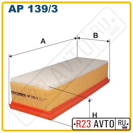 Воздушный фильтр FILTRON AP139/3