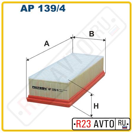 Воздушный фильтр FILTRON AP139/4