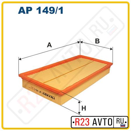 Воздушный фильтр FILTRON AP149/1