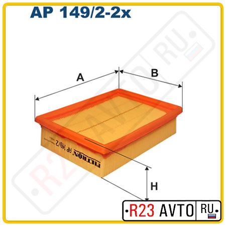 Воздушный фильтр FILTRON AP149/2-2X