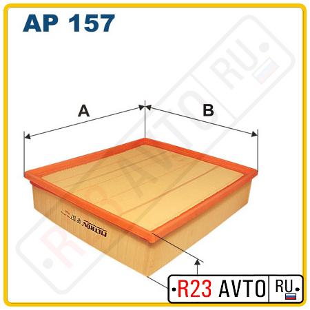 Воздушный фильтр FILTRON AP157