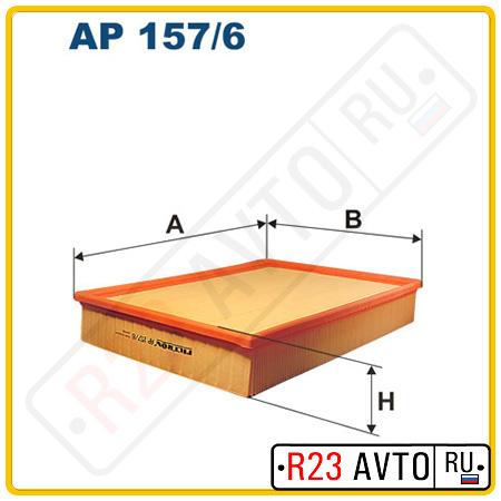 Воздушный фильтр FILTRON AP157/6 (MB Sprinter)