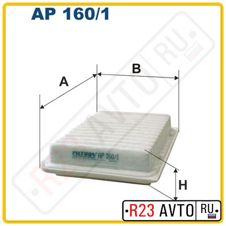 Воздушный фильтр FILTRON AP160/1